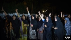 FILE: Shi'ite women protest after an attack on the community on October 2016.