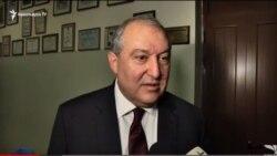 «Իմ գնահատականները շատ հարցերում տարբերվում են ՀԱԿ-ի գնահատականներից». Արմեն Սարգսյան