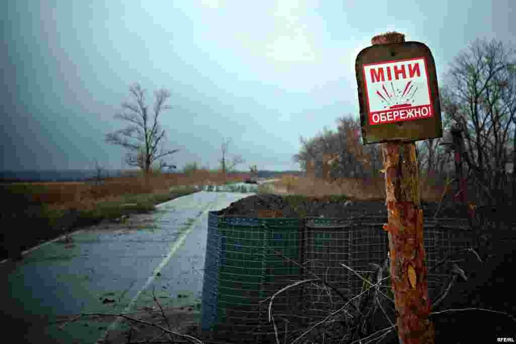 Знак предупреждает о том, что территория заминирована.
