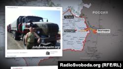 На вантажівці літери «МС», що означає «миротворчі сили»