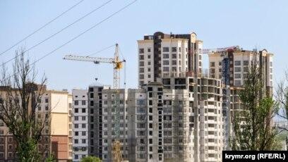 Как взять в крыму квартиру в кредит казань кредит под залог земли