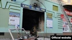 Місце, де спалахнула пожежа в Сумах, 16 червня 2015 року (фото з сайту МВС)