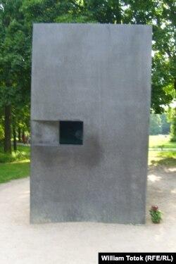 Monumentul memorial în amintirea victimelor nazismului
