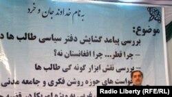ډاکتر عبد االله عبد الله