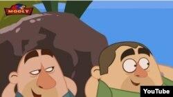 Մուլտֆիլմի հերոսներ Աբո եւ Կարո, արտապատկերում YouTube-ից