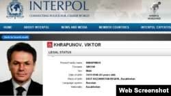 Viktor Khrapunov