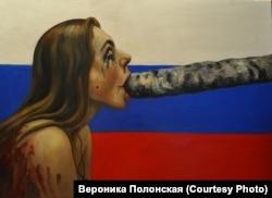 "Вероника Полонская, ""Алиса в стране чудес"""