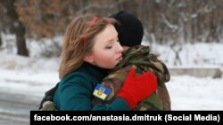 Фото зі сторінки Анастасії Дмитрук у Facebook