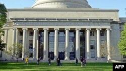 Masačusets Institut za tehnologiju