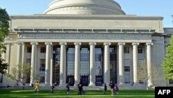 Массачусетский технологический институт.