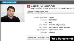 Интерпол сайтындағы ТИҚП жетекшісі Мухиддин Кабириге іздеу жарияланғаны туралы ақпараттан скриншот.