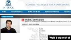 Интерпол сайтындағы Мухиддин Кабириге іздеу салынғаны ақпараттан скриншот.