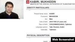 Фрагмент скриншота со страницы со сведениями о председателе Партии исламского возрождения Таджикистана (ПИВТ) Мухиддине Кабири на сайте Интерпола.