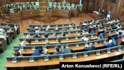 Parlament Kosova, ilustrativna fotgorafija