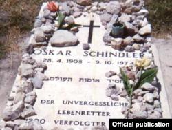 Могила Оскара Шиндлера в Иерусалиме