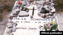 آرامگاه اسکار شیندلر در اورشلیم/ بیتالمقدس
