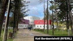 Кутаисская инфекционная больница
