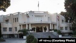 Biroul președinției la Teheran
