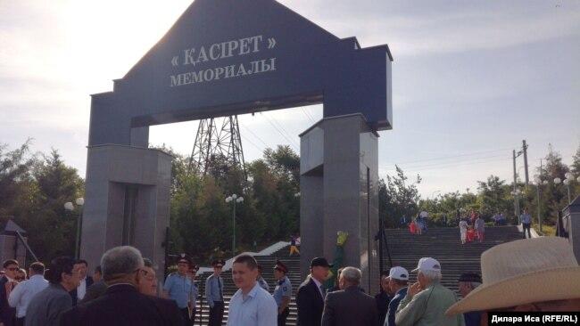 Город Шымкент 31 мая — в День памяти жертв сталинских репрессий и голода 1931–1933 годов. Шымкент, 2018 год.