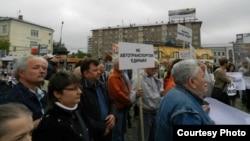 Москва. Митинг горожан против расширения шоссе Энтузиастов