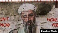 "U.S. -- Osama bin Laden killed - views of artists: Amy Wilson: ""May 2nd, 2011 Bin Laden shot dead"", 02May2011"