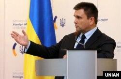Міністр закордонних справ Павло Клімкін