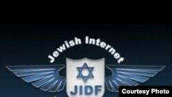 لوگوی نيروی دفاعی اينترنتی يهودی