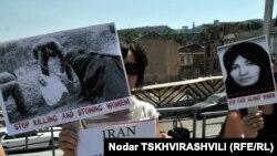 سومین اعتراض به سنگسار و اعدام در ایران در گرجستان.