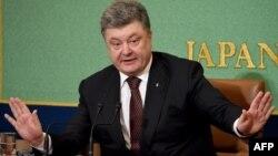 Президент України Петро Порошенко під час виступу в Японському національному прес-клубі, Токіо, 6 квітня 2016 рокуTokyo, April 6, 2016
