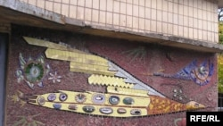 Мозаїка Алли Горської у Донецьку. Жовтень 2008 р.