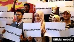 #NotInMyName кампаниясе