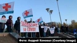 Митинг в Ижевске 6 октября