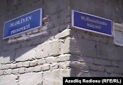Угол проспекта Г.Алиева и улицы М.Э.Расулзаде в Гахском районе, август 2011