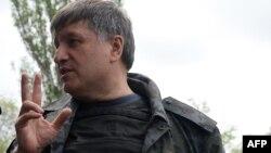 Арсен Авков