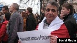 Леанід Калакоў