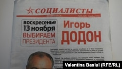 """Ziarul """"Socialiştii"""" al Partidului Socialiștilor"""