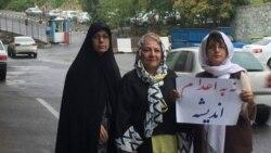 ۱۸ تن از فعالان سیاسی و مدنی صدور حکم اعدام محمدعلی طاهری را محکوم کردند