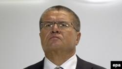 Міністар эканамічнага разьвіцьця Расеі Аляксей Улюкаеў