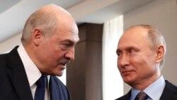 Чаго хоча Расея адБеларусі?