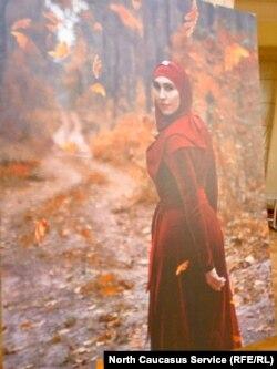 Фотографии отвлекали девушку от войны в Украине