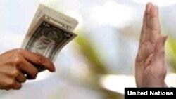 BMT - Cinayətin qarşısının alınması və korrupsiyaya qarşı mübarizə