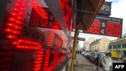 The ruble was relatively steady early on March 5 against the dollar and euro, but Russian stocks fell amid investor nervousness about the Ukraine crisis.