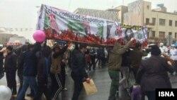 راهپیمایی ۲۲ بهمن امسال