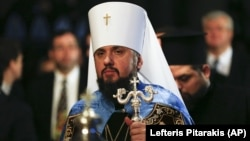 Предстоятель Православной церкви Украины, митрополит Киевский и всея Украины Епифаний