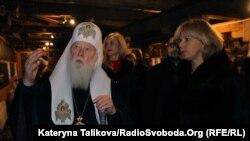 Патріарх УПЦ КП Філарет та Ольга Богомолець