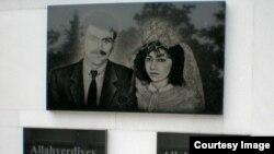 İlhamla Fərizənin qəbirləri