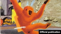 Detaliu de pe coperta albumului Niun Niggung, Mouse on Mars, 2000