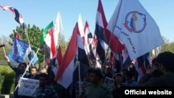 The Arab Struggle Movement for the Liberation of Ahvaz is based in Denmark. (file photo)