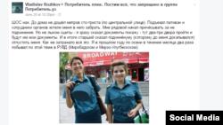 Сотрудницы узбекской милиции охраняют улицы в предверии саммита ШОС в Ташкенте. Скриншот страницы из соцсети Facebook.