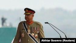 FILE: General Qamar Javed Bajwa.